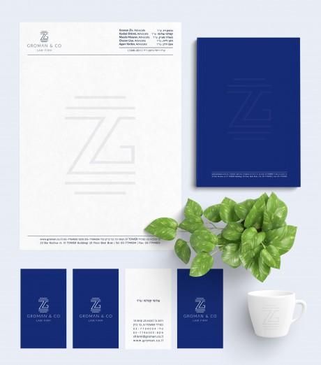 מיתוג חברה, מיתוג נייר משרדית למשרד עורכי דין | מאי פרודקשן - הפקות דפוס דיגיטלי