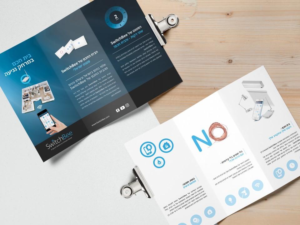 מיתוג אירועים והדפסות על מוצרים | מאי פרודקשן - הפקות דפוס דיגיטלי